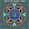Lamp Of The Universe / Kanoi - lila